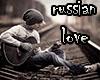 Russian love and gitar