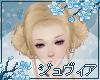 lJl Blonde Lacetha