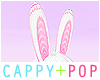 . Sugar Bunny Ears
