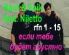 Rauf&Niletto-Yesli Tebe