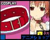 |C| Karuta R| Collar