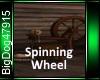 [BD]SpinningWheel