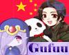 Hetalia China Sash