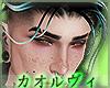 Lestat Hair- Blue