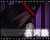 [TSU] Kitsune Ears Black