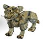 [TGUU]Baby Tiger