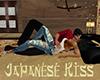 [M] Japanese Kiss