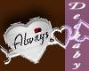 DB Heart Br~Always