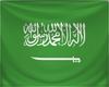 ksa room flag