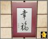 C2u Oriental Art 2
