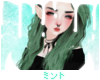e laylana green queen
