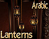 [M] Arabic Apt Lanterns