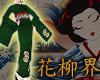 Green Tsukesage Kimono