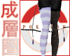 Chandelure Stockings