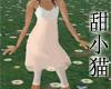 TXM Ballet Peach Dress