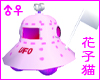 Flying UFO Pink