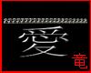 [竜]Love Kanji [F]