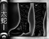 :ORO:Ramm Boots