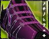 Rai° Mash Trainer Purple
