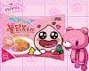 ♡ Noodle ♡