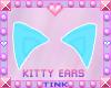 Gato Ears | Aqua