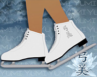Ice Skates - Platinum