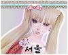 서울 Blonde Take.