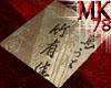 MK78 LUXURI CUDDLEFLOATY