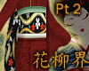 花 Maru Darari Obi pt2