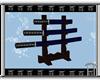 Oriental Katana Set