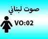 Arabic Voice Vo:02