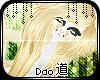 -Dao; Lemon Hair Fe p.1