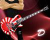 Guitar Japan