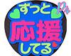 Uchiwa-senpai-1235