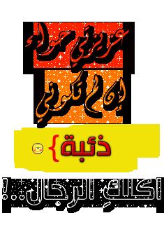 sticker_200197390_1