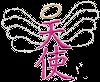 sticker_37776225_268