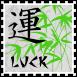 sticker_29059225_47596321