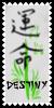 sticker_29059225_47596335