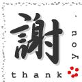 sticker_6011967_12207629