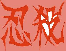 sticker_174510258_1