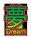 Sticker_8221526_15586588