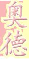 sticker_16157549_25955149