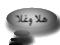 sticker_32653672_46066073