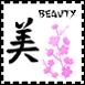 sticker_29059225_47596322