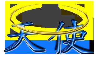sticker_15899714_46179724