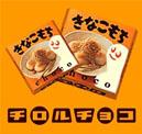 sticker_23015061_44768099