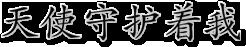 sticker_1410825_8492691