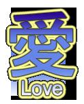 Sticker_8221526_15450843