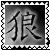 sticker_28986458_39971461