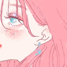 Guest_Gihu